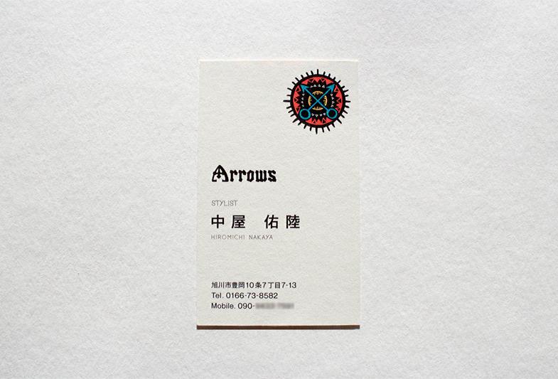 arrows-n1